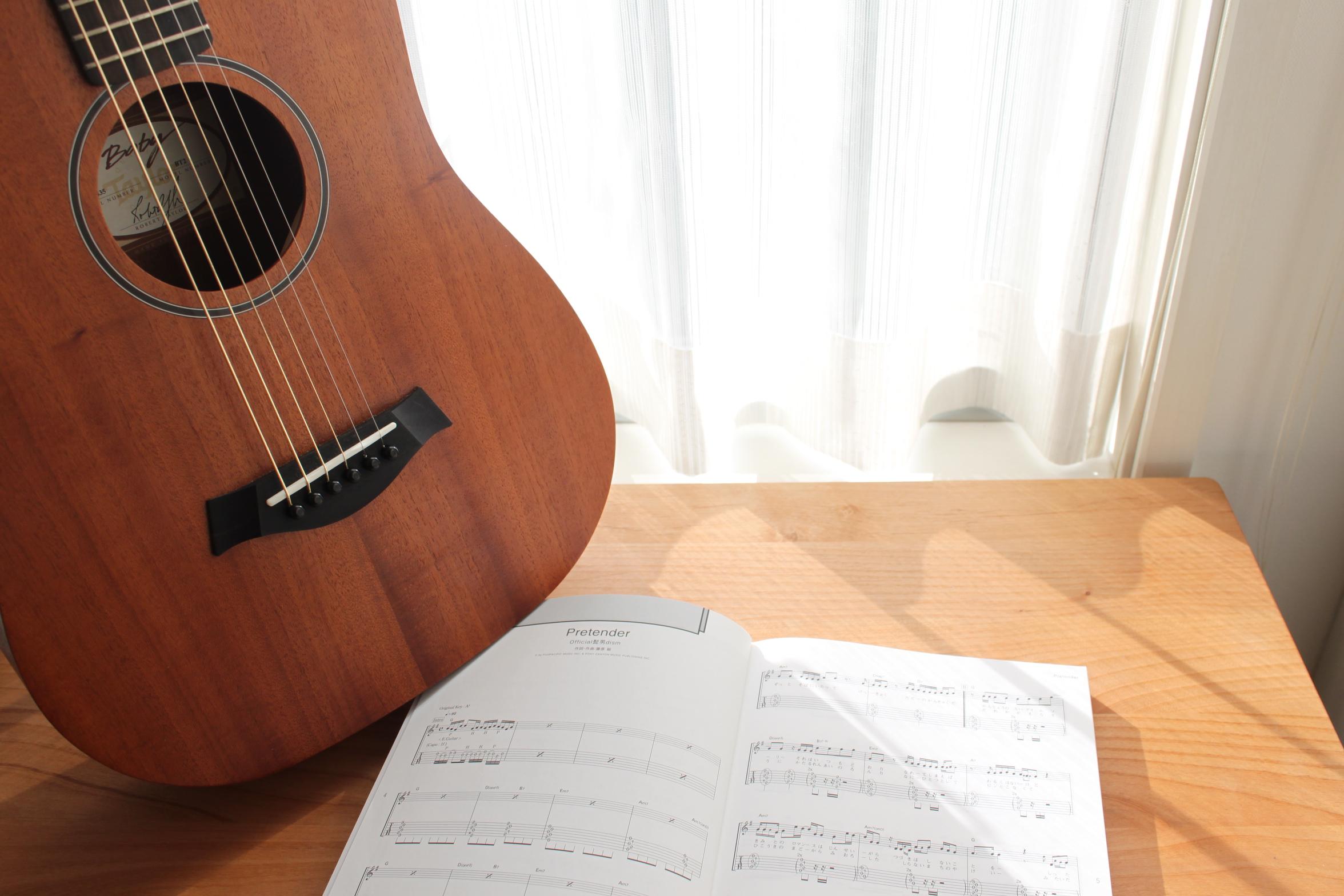 ギターは何歳から弾ける?