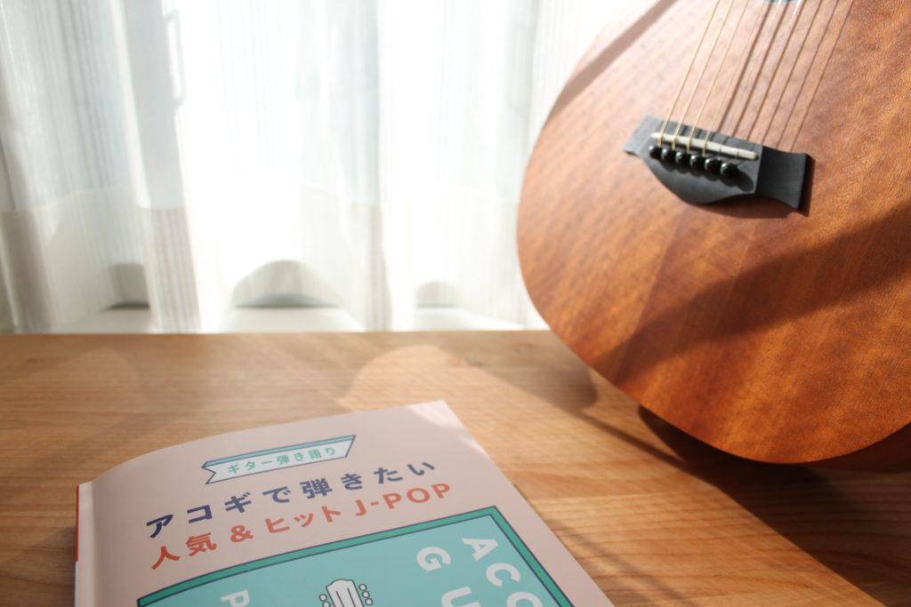 ギター教室ではどんなレッスンを受けるの?